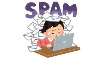 IT・WEBエンジニアにスパム排除の厳選スカウトメールが届くForkwellスカウト